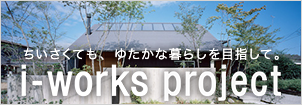 i-works-project